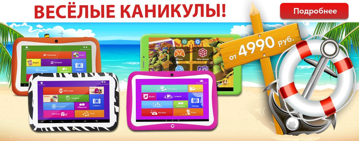 http://turbogames.ru/